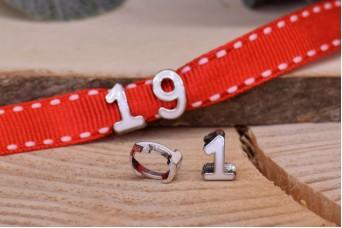 """Μεταλλικός Αριθμός """"1"""" Σμάλτο Λευκό 15mm 10τεμ. MI1594-1"""