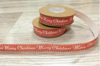 """Κορδέλα Χριστουγεννιάτικη """"Merry Christmas"""" 10yd RB167"""