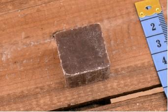 Σαπούνι Κύβος Καφέ 25109-1BR