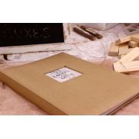 Βιβλίο Ευχών 27154