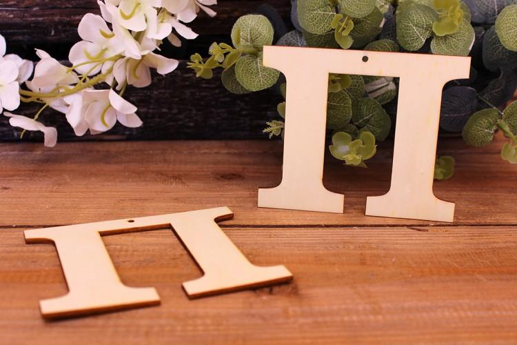 """Γράμμα Ξύλινο """"Π"""""""